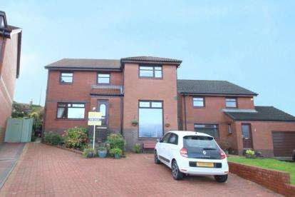 4 Bedrooms Detached House for sale in Bairns Ford Avenue, Falkirk
