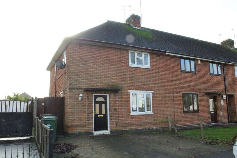 3 Bedrooms Property for sale in Alan Moss Road, Loughborough, LE11
