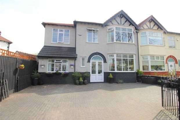 4 Bedrooms Semi Detached House for sale in Thomas Lane, Broadgreen, Liverpool