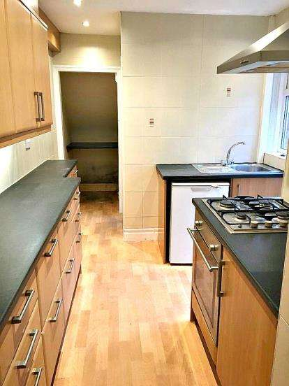 4 Bedrooms Flat for sale in Craghall Dene, Gosforth, Tyne and Wear, NE3