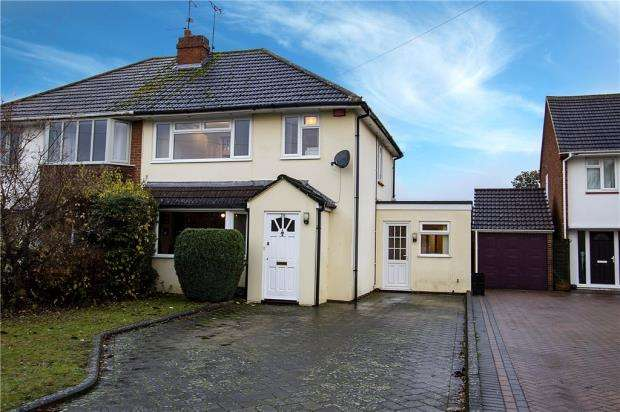 3 Bedrooms Semi Detached House for sale in Silver Fox Crescent, Woodley, Reading