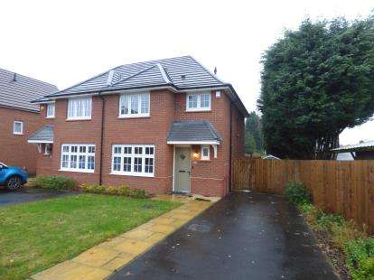 3 Bedrooms Semi Detached House for sale in Bill Thomas Way, Off Throne Road, Rowley Regis, West Midlands