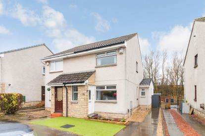 3 Bedrooms Semi Detached House for sale in South Gargieston Drive, Kilmarnock