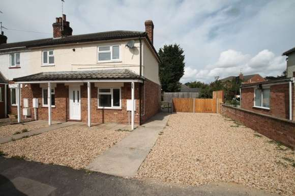 3 Bedrooms Terraced House for sale in Ayscough Avenue, Spalding