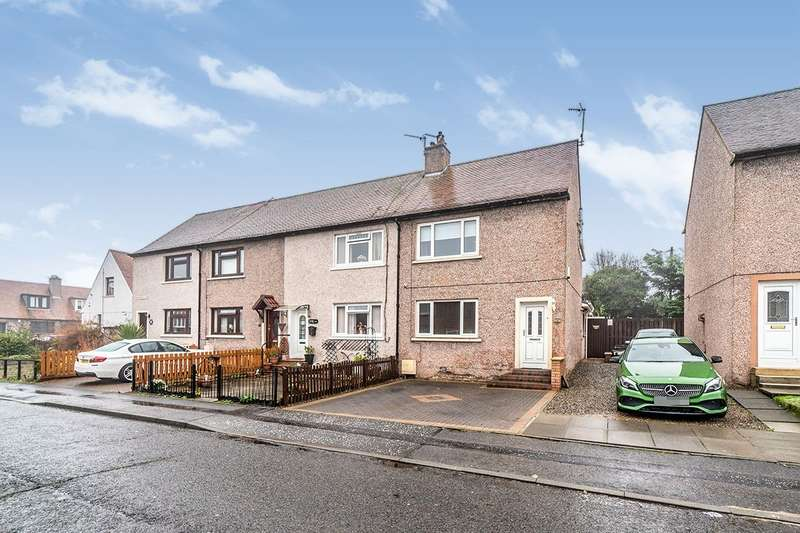 3 Bedrooms End Of Terrace House for sale in Woodburn Loan, Dalkeith, Midlothian, EH22