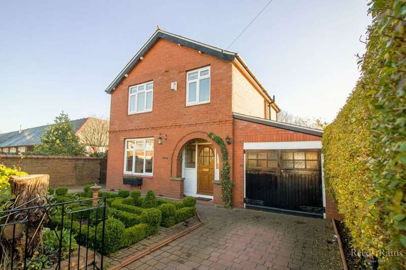 3 Bedrooms Detached House for sale in Wyedale, Whitby, Ellesmere Port, CH65