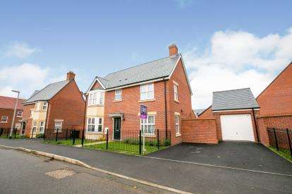 4 Bedrooms Detached House for sale in Novello Drive, Biggleswade, Bedfordshire