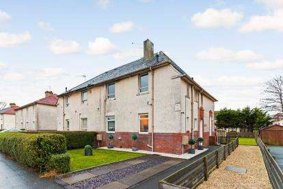 2 Bedrooms Flat for sale in New Dykes Road, Prestwick