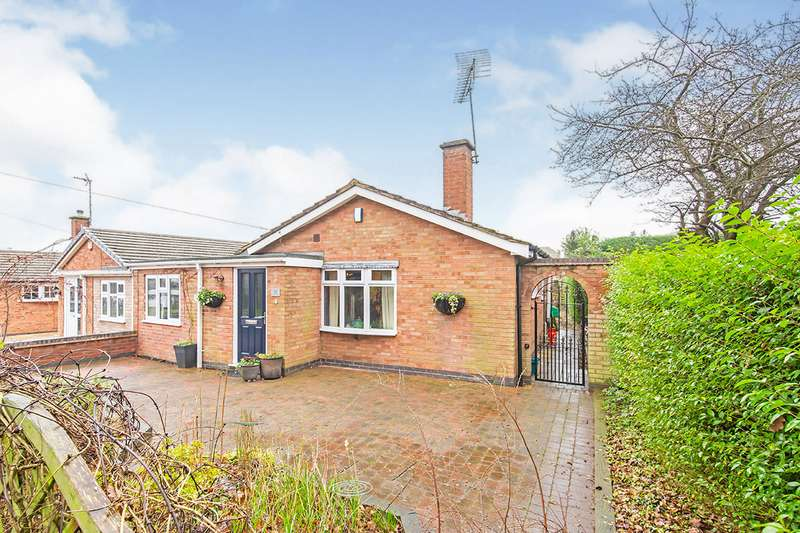3 Bedrooms Detached Bungalow for sale in Dean Road West, Hinckley, Leicestershire, LE10