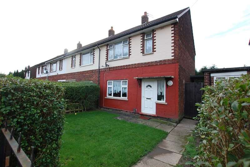 2 Bedrooms Terraced House for sale in Lakeside Avenue, Ashton-Under-Lyne, OL7