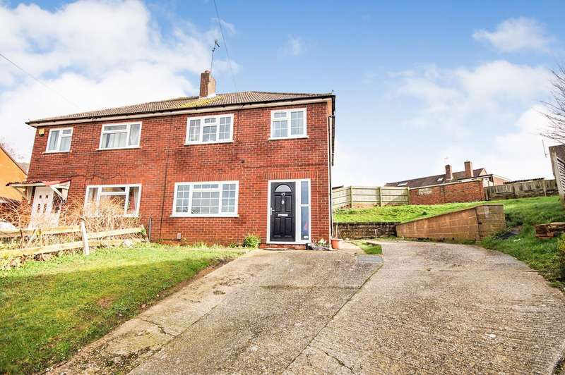 3 Bedrooms Semi Detached House for sale in Brybur Close, Reading, RG2