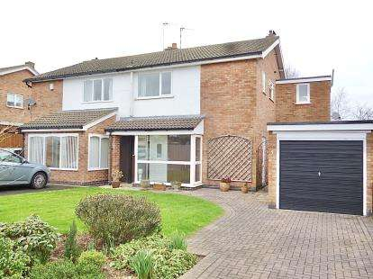 3 Bedrooms Semi Detached House for sale in Farm Close, Birstall, Leicester, Leicestershire