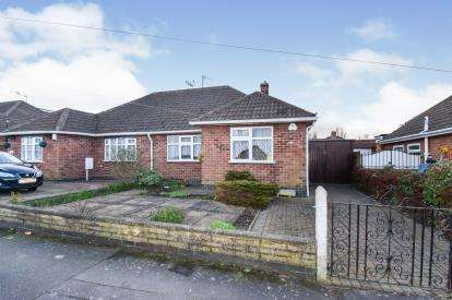 2 Bedrooms Bungalow for sale in Chellaston Road, Wigston, Leicester, Leicestershire