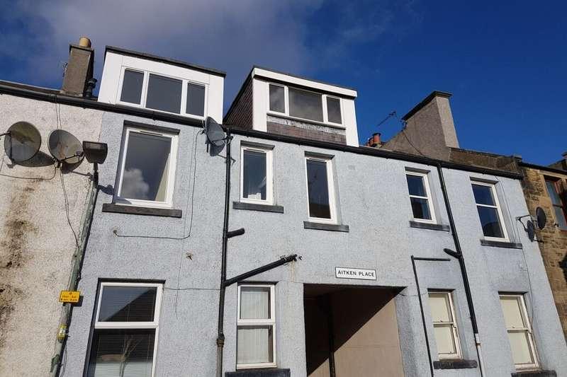 4 Bedrooms Flat for sale in Aitken Place, Lanark, ML11