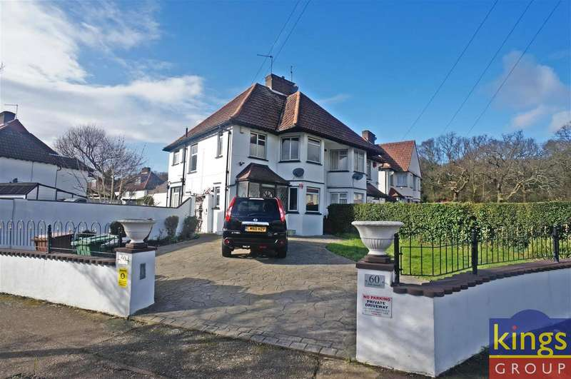 3 Bedrooms Semi Detached House for sale in Inks Green, London