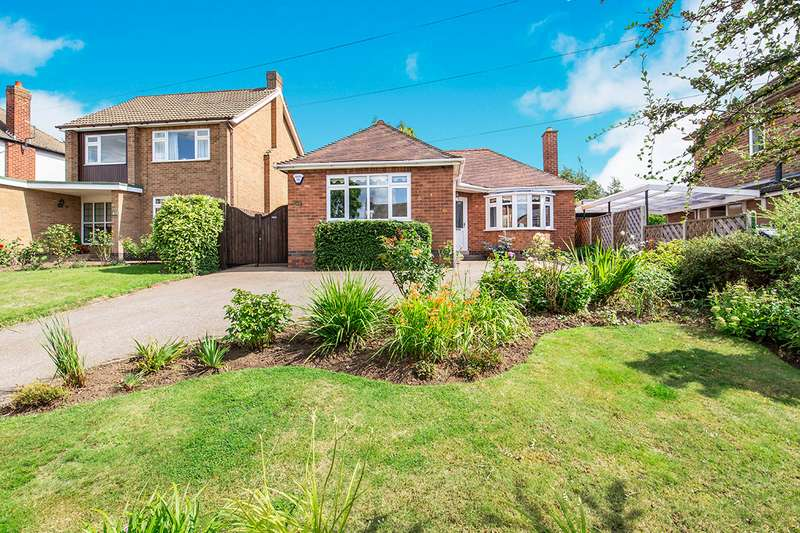 2 Bedrooms Detached Bungalow for sale in Duport Road, Burbage, Hinckley, Leicestershire, LE10