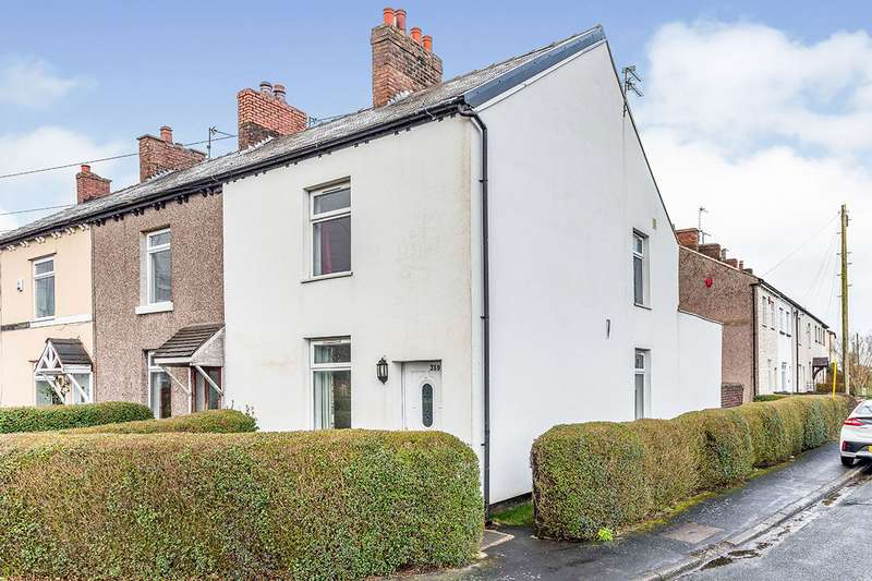 2 Bedrooms End Of Terrace House for sale in Lyelake Lane, Bickerstaffe, Ormskirk, Lancashire, L39