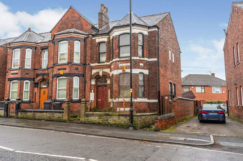 3 Bedrooms End Of Terrace House for sale in Bridgeman Terrace, Wigan, Greater Manchester, WN1