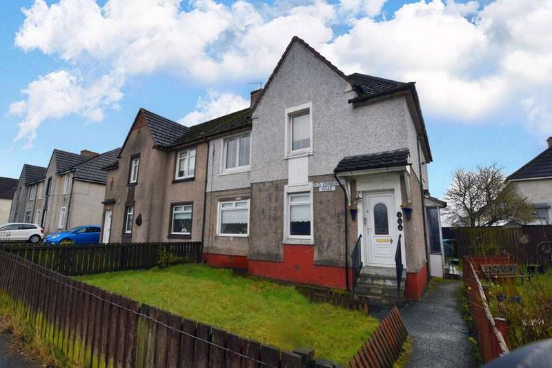 2 Bedrooms Flat for sale in Old Edinburgh Road, Uddingston, Glasgow, G71