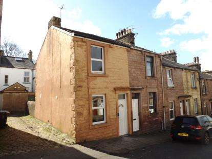 2 Bedrooms End Of Terrace House for sale in Westham Street, Lancaster, Lancashire, United Kingdom, LA1