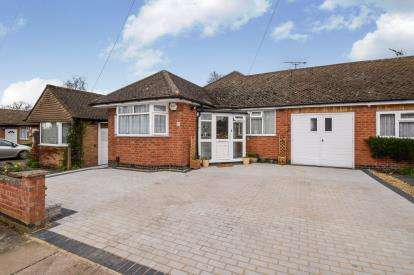2 Bedrooms Bungalow for sale in Judith Drive, Evington, Leicester, Leicestershire