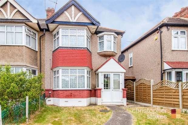 3 Bedrooms End Of Terrace House for sale in Bullsmoor Gardens, Waltham Cross, Middlesex