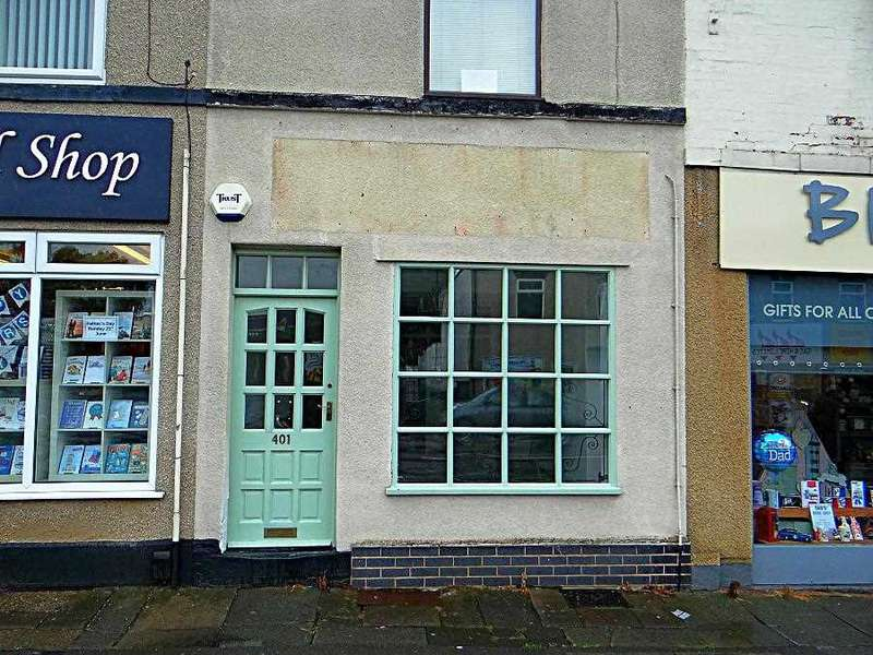 Commercial Property for rent in Sheffield Road