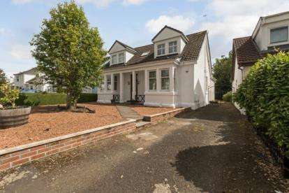 5 Bedrooms Detached House for sale in Kingsburgh Drive, Paisley