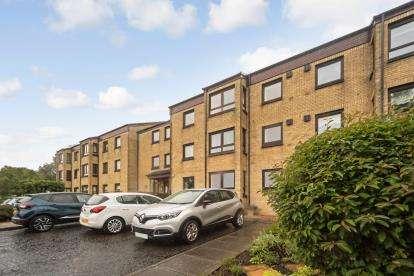 1 Bedroom Flat for sale in Cleddens Court, Bishopbriggs