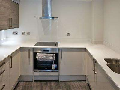 2 Bedrooms Apartment Flat for rent in Agin Court, Charles Street, Leicester