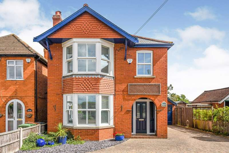 4 Bedrooms Detached House for sale in Lincoln Road, Nettleham, Lincoln, LN2