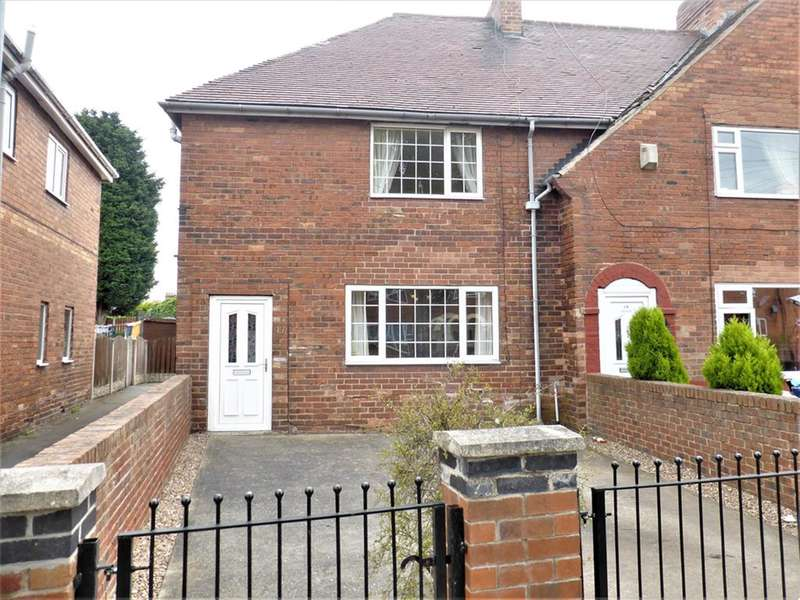 3 Bedrooms End Of Terrace House for sale in Probert Avenue, Goldthorpe, Rotherham, S63 9AG