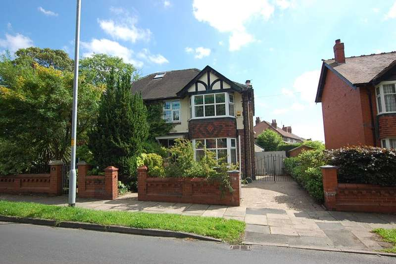 4 Bedrooms Semi Detached House for sale in Weymouth Road, Ashton-Under-Lyne, OL6