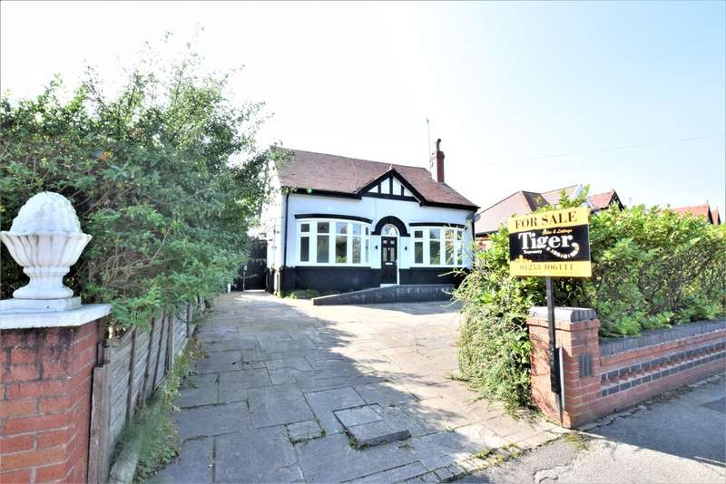5 Bedrooms Detached House for sale in Lawsons Road, Thornton-Cleveleys