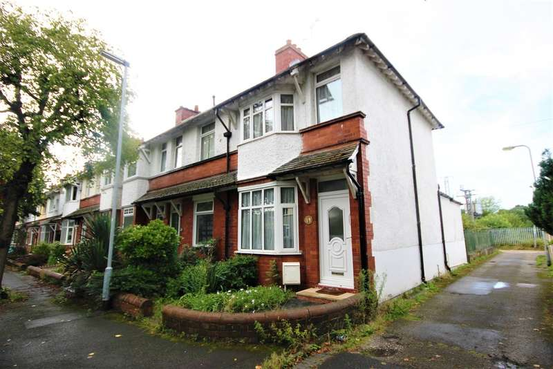 2 Bedrooms End Of Terrace House for rent in Siemens Road, Stafford