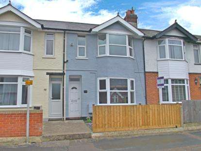 3 Bedrooms Terraced House for sale in Totton, Southampton, Hampshire