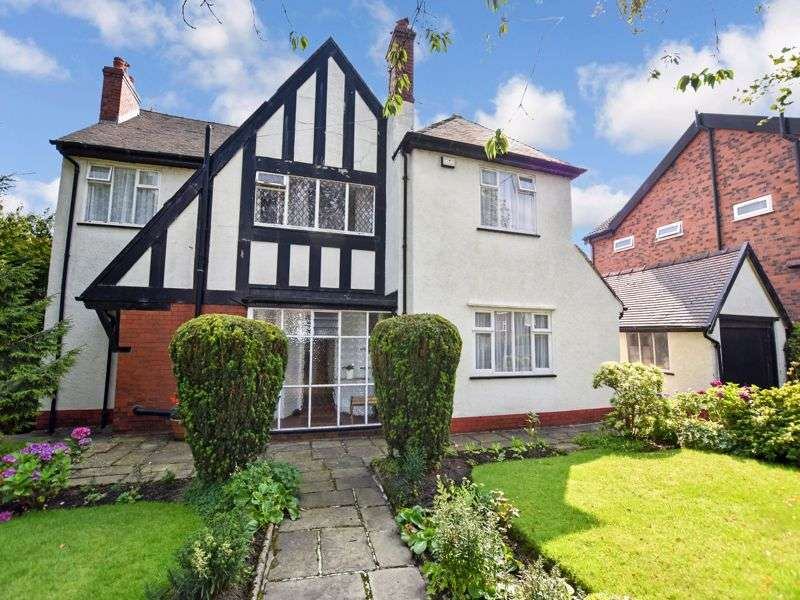 5 Bedrooms Property for sale in Chorley Old Road, Bolton - VIEWINGS STRICTLY BY APPOINTMENT ONLY