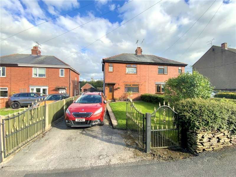 3 Bedrooms Semi Detached House for sale in Wessington Lane, South Wingfield, Alfreton, Derbyshire, DE55