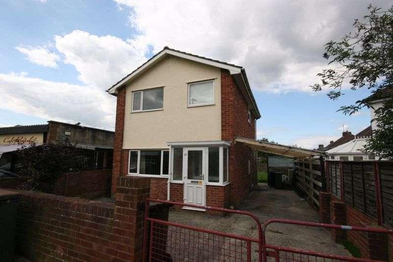 3 Bedrooms Property for sale in Court Road, Brockworth, Gloucester