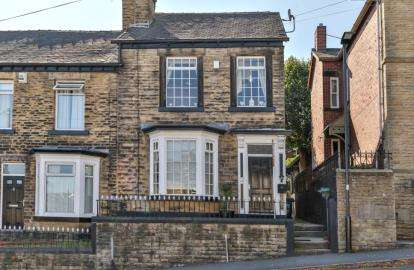 3 Bedrooms End Of Terrace House for sale in Beechwood Road, Sheffield, South Yorkshire