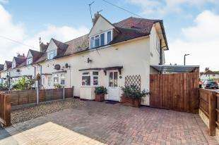 3 Bedrooms End Of Terrace House for sale in Cherry Orchard Way, Maidstone, Kent