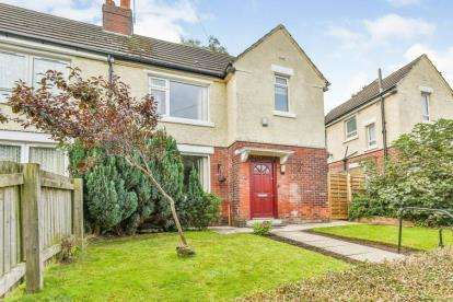 2 Bedrooms Semi Detached House for sale in Dykes Hall Place, Sheffield, South Yorkshire