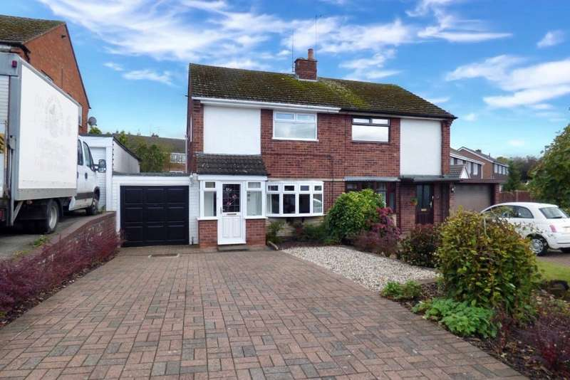 3 Bedrooms Semi Detached House for sale in Farmdown Road, Baswich