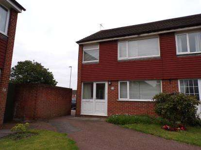 3 Bedrooms Semi Detached House for sale in Spring Gardens, The Square, Littlethorpe, Leicestershire