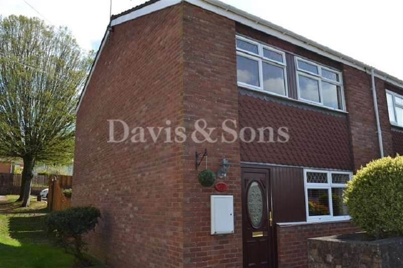 3 Bedrooms End Of Terrace House for sale in Melfort Gardens, The Gaer, Newport. NP20 3ET