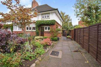 2 Bedrooms Semi Detached House for sale in Wanlip Lane, Birstall, Leicester, Leicestershire