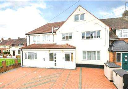 1 Bedroom Flat for sale in Romford, Havering