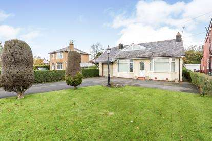 3 Bedrooms Detached House for sale in Preston New Road, Samlesbury, Preston, Lancashire