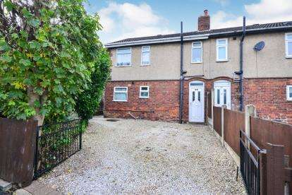 3 Bedrooms Semi Detached House for sale in Central Drive, Blackwell, Alfreton, Derbyshire