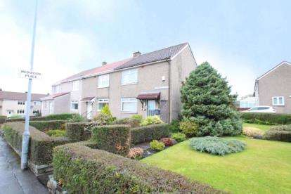 2 Bedrooms Semi Detached House for sale in Redwood Place, Lenzie, Kirkintilloch, Glasgow